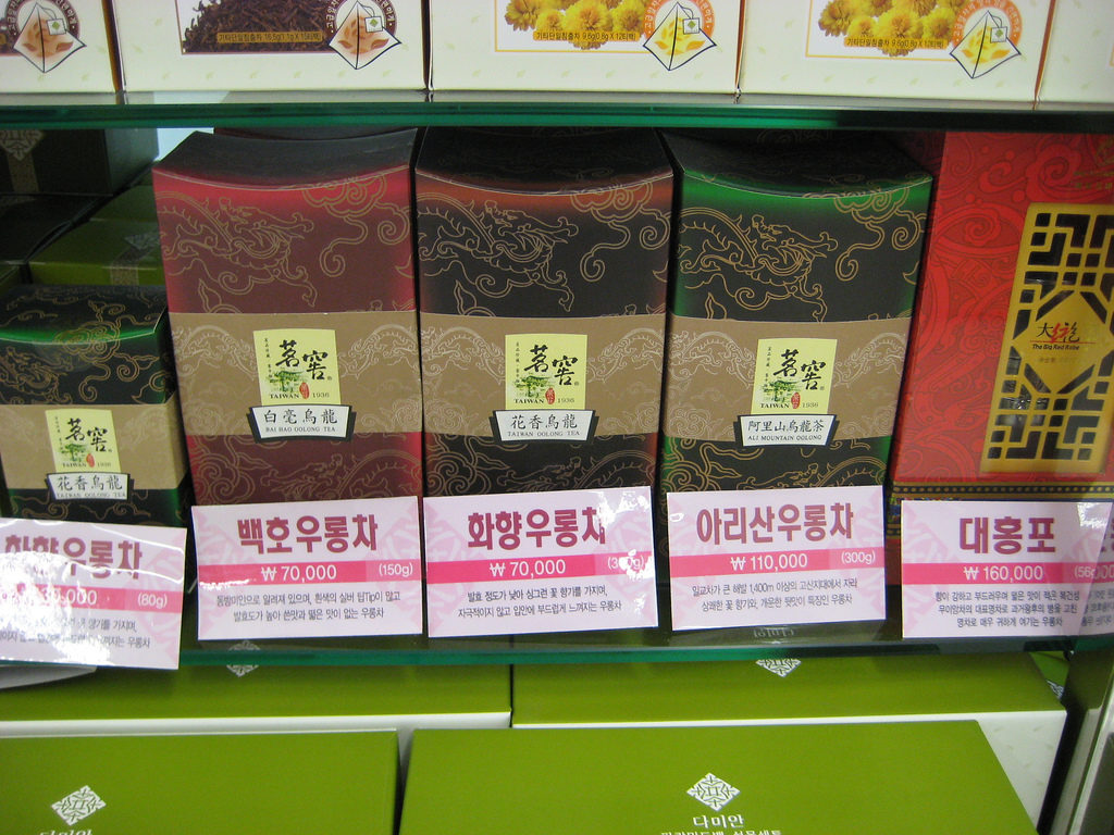 buy tea in Asia
